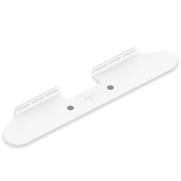 Picture of SON-BEAM WALL MOUNT KIT WHT