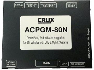 Picture of CX-ACPGM-80N